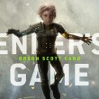 Enders_Game_Book