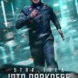 Star Trek Into Darkness - Simon Pegg
